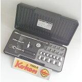 【あす楽対応】Ko-ken P2285Z Z-EAL 1/4 (6.35mm)差込「フラッグシップモデル」 プラスチックケースセット 26ヶ組 コーケン Koken / 山下工研