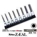 Ko-ken RS3010MZ/8-L75 Z-EAL 3/8
