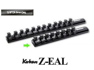 "4991644219483_Ko-ken_RSAL200-3/8X8_Z-EAL_アルミソケットレール_3/8""コマ_8ヶ付_全長200mm"
