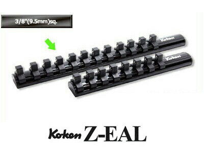 "4991644219490_Ko-ken_RSAL300-3/8X12_Z-EAL_アルミソケットレール_3/8""コマ_12ヶ付_全長300mm"