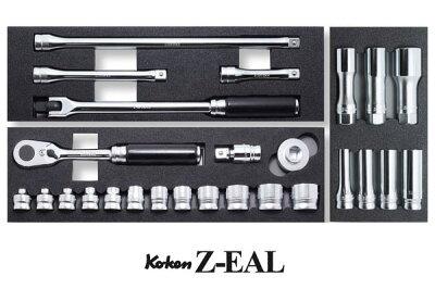 "4991644219056_Ko-ken_3285Z_Z-EAL_3/8""(9.5mm)差込「フラッグシップモデル」フルセット_3ブロック構成26アイテム"
