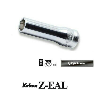 "4991644219452_Ko-ken_RS3X00MZ/12_Z-EAL_3/8""(9.5mm)差込_六角スタンダード/ディープソケット_混合レールセット_12ヶ組"