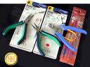 すぐ届く【あす楽】【送料無料】_ワンランクアップのアクセサリー工具 レディース福袋