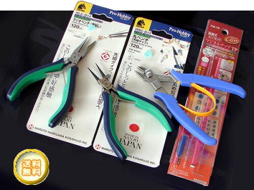ワンランクアップのビーズ入門工具福袋- 新潟 Made in Japan -