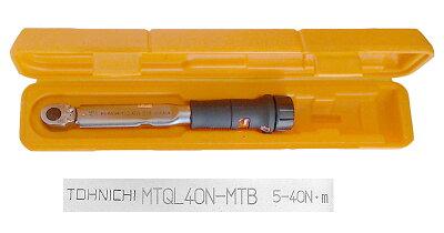 MTQL40N-MTB樹脂グリップ東日スポーツサイクル・ロードバイクトルクレンチ(ケース付)5-40N.m
