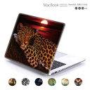 macbook pro 13 ケース m
