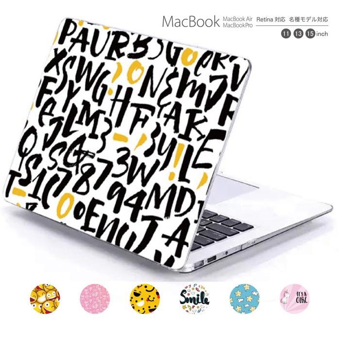 macbook pro air 13 15 インチ ケース カバー macbookpro シェルケース macbookair パソコンケース PC保護ケース マックケース マックブック mac book マッキントッシュ アート デザイン Retina DJ用画像