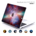 macbook pro air 13 1