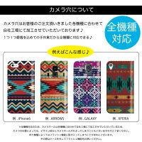 iphone7ケースおしゃれスマホケースIPhoneケースアイフォンケースアローズギャラクシーエクスペリアアクオスエルーガオプティマスメディアスappleiPhone66lusiPodtouchGALAXYXperiaAQUOSARROWS全機種対応iphone7ケース