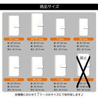 iphone7「iPhone6siPodtouch6DisneyMobileMEDIASOptimusARROWSisaiMOTOROLANexus6K3?h_.iphone7「iPhone6siPodtouch6DisneyMobileMEDIASOptimusARROWSisaiMOTOROLANexus6K3?h_.?ス