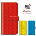 レゴ ブロック 赤 黄色 青 iPhone8 plus iphone7ケース 手帳型 全機種対応 メール便 送料無料 ……