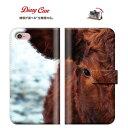 iPhone8 plus iphone7ケース 牛 牛乳 肉 牛肉 i...