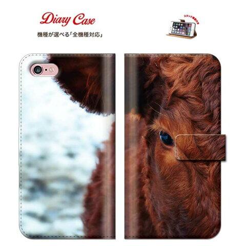 iPhone8 plus iphone7ケース 牛 牛乳 肉 牛肉 iPhone カバー 手帳型 手帳 スマホケース スマホカバー 携帯ケース アニマル 動物 動物園