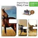 iphone7ケース animal アニマル 馬 horse 競馬 うま ウマ 全機種対応 メール便 送料無料 Xperi……