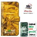 iPhone8 plus iphone7ケース marijuana ganja cannabis weed 420 mary jane maryjane green 大麻 マリファナ ガンナビス 大麻草 草 緑 デザイン スマホケース 手帳型 全機種対応 Xperia Z5 Z4 Z3 SOV32 SOV31