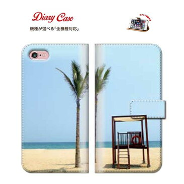 iPhone8 plus iphone7ケース iphone6 S アイフォン6 アイフォン5S ケース SH-02G LGV31 KYV31 402SH 401SH F-02G SH-01G 401SO SC-01G SCL24 302HW 302KC SOL26 SC-02G