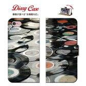 iphone7ケース ミュージック 音楽 music diary case cover dance 音符 ト音記号 楽譜 譜面 額面 歌 ピアノ ギター ドラム ベース サックス トランペット 楽器 全機種対応 手帳型 ダイアリー スマホ ケース カバー 携帯 スマートフォン レコード Vinyl アナログ