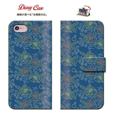iPhone8 plus iphone7ケース 手帳型 スマホケース 全機種対応 オシャレな スマホカバー iphone カバー iPhone ケース 6s SE 6 のカバー GALAXY S4 Xperia AQUOS ARROWS 和柄 和風カバー