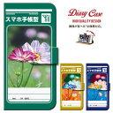 スマホケース 手帳型 iphonexs iPhone8 plus iphone7ケース 全機種対応 面白い パロディ ウケ……