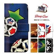 スポーツ サッカー ワールドカップ フランス ブラジル