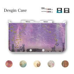3DS カバー アート 芸術 デザイン プリント print desgin art 柄 可愛い ニンテンドー DS game 可愛い 送料無料 DSケース nintendo ds 3ds case ケース