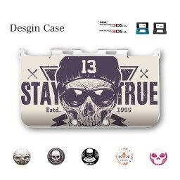 3DS カバー skull rock スカル 骸骨 ガイコツ 骨 ホネ 使いやすい メキシカンスカル ニンテンドー DS game 可愛い 送料無料 DSケース nintendo ds 3ds case ケース
