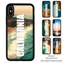 スマホケース iPhone x ケース iphone8ケース iPhone7 iPhone6s ハードケース アクリル デザイ……