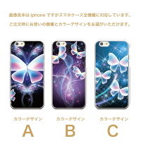 iPhone6s.6splus/5/5S/5C/4/4S/iPodtouch/GALAXYS855/Xperia