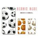 iPhone8 plus iphone7ケース サッカー 野球 バスケ 息子用 iPhone6s iPhone6s plus iPhone6 iP……