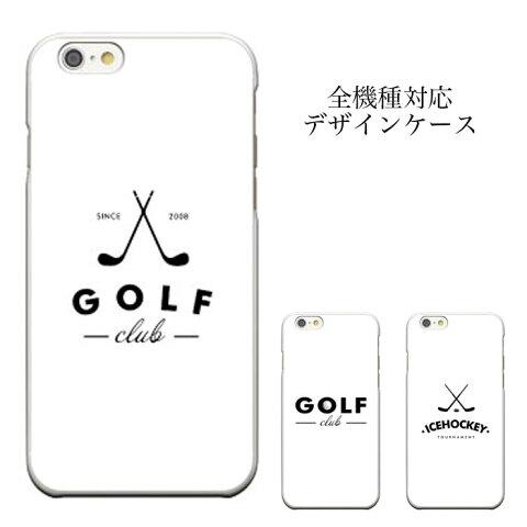 スマホケース ゴルフ デザイン GOLF IPHONE8 IPHONEXS iphone7ケース Galaxy スマートフォンケース 可愛い キラキラ アイフォンケース ゴルフクラブ 倶楽部