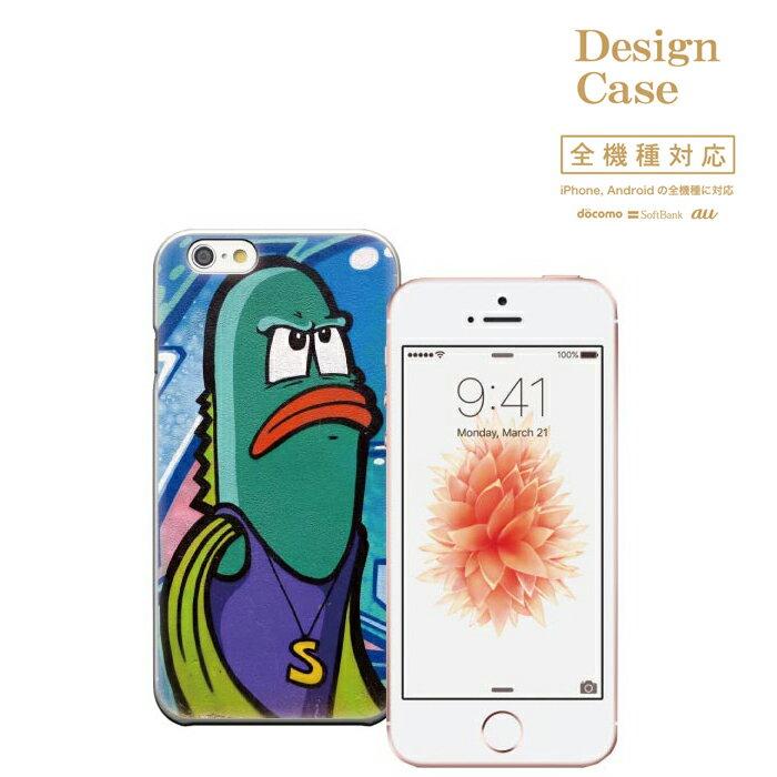 iPhone8 plus iphone7ケース グラフィック グラフティ hiphop アート カラフル 芸術 芸術品 綺麗な デザイン プリント art 柄 グラデーション お洒落 派手 個性的 デザ シンプル ダイヤ カラフル 黄 紫 茶 ブラウン