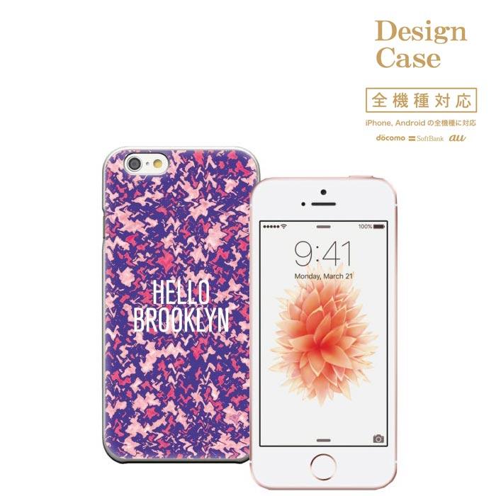 f19b38257a iPhone8 plus iphone7ケース 全機種対応 スマホケース ケース スマホ 携帯ケース カバー カモフラ 迷彩 迷彩