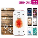 iPhone8 plus iphone7ケース aloha 全機種対応 ハワイ ハワイアン ウミガメ 海亀 海ガメ 夏 gu……