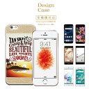 iPhone8 plus iphone7ケース aloha アロハ 全機種対応 ハワイ ハワイアン 夏 guam hawaiian ha……