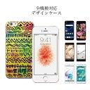 iPhone8 plus iphone7ケース 全機種対応 スマホケース ケース スマホ 携帯ケース カバー SUMAH……