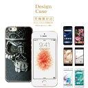 iPhone8 plus iphone7ケース SKULL ROCK ...