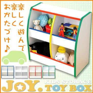 キッズファニチャー トイボックス 家具 ボックス 収納 子供 インテリア BOX おもちゃ入れ おもちゃ箱 キッズ インテリア