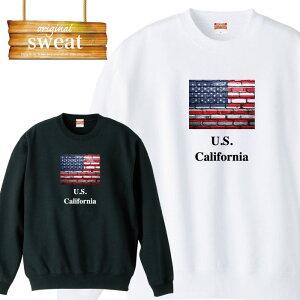 星条旗 国旗 USA 西海岸 california カルフォルニア アメカジ カジュアル トレーナー メンズ レディース アパレル 秋冬 裏パイル生地 綿100% S M L XL XXL 大きいサイズ ビックシルエット オーバーサイズ