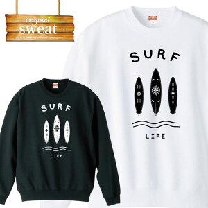 サーフボード 西海岸 カリフォルニア california ウエストコースト サーフ系 サファー系 surf ロゴ logo マーク アメカジ カジュアル おそろいコーデ スウェット トレーナー メンズ レディース アパレル ワンポイント 流行 トレンド
