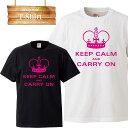 イギリス ロンドン UK united kingdom london underground ユニオンフラッグ union flag ビッグ・ベン big ben keep calm ロゴ 写真 フォト フォトT Tシャツ プリント デザイン 洋服 t-shirt 白 黒 ホワイト ブラック