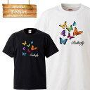 蝶 蝶ちょ バタフライ 羽 fly animal 昆虫 虫 アニマル 動物 動物園 ロゴT ストリート ファッション brand street ロゴ 写真 フォト フォトT Tシャツ プリント デザイン 洋服 t-shirt 白 黒