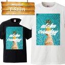 aloha hawaii ハワイアン プール パイナップル アロハ グアム 旅行 可愛い タトゥー 休暇 バカンス 夏休み Tシャツ T-shirt ティーシャツ 半袖 大きいサイズあり big size ビックサイズ