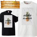 aloha hawaii ハワイアン プール パイナップル アロハ グアム パイン honolulu ホノルル 水着 休暇 ンス 夏休み Tシャツ T-shirt ティーシャツ 半袖 大きいサイズあり big size ビックサイズ box logo