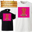 aloha hawaii ハワイアン プール パイナップル アロハ グアム パイン honolulu ホノルル 水着 休暇 バカンス 夏休み Tシャツ T-shirt ティーシャツ 半袖 大きいサイズあり big size ビックサイズ ピンク パラダイス