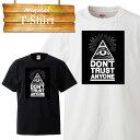 フリーメイソン イルミナティ 秘密結社 freemason プロビデンスの目 Eye of Providence Tシャツ T-shirt ティーシャツ 半袖 大きいサイズあり big size ビックサイズ