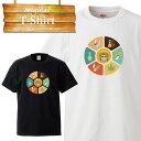 レゲエ reggae weed ganja ガンジャ 大麻 マジックマッシュルーム ボング パイプ デザイン ロゴ Tシャツ T-shirt ティーシャツ 半袖 大きいサイズあり big size ビックサイズ