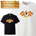 スペイン サッカー フットボール オリンピック soccer football 応援 ユニフォーム デザイン Tシャツ T-shirt ティーシャツ 半袖 大きいサイズあり big size ビックサイズ