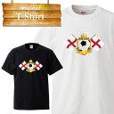 イングランド 代表 サッカー フットボール オリンピック soccer football 応援 ユニフォーム デザイン Tシャツ T-shirt ティーシャツ 半袖 大きいサイズあり big size ビックサイズ
