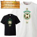 サッカーボール ボール 代表 サッカー フットボール オリンピック soccer football 応援 ユニフォーム デザイン Tシャツ T-shirt ティーシャツ 半袖 大きいサイズあり big size ビックサイズ