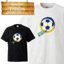 サッカーボール ボール ブラジル サッカー フットボール オリンピック soccer football 応援 ユニフォーム デザイン Tシャツ T-shirt ティーシャツ 半袖 大きいサイズあり big size ビックサイズ